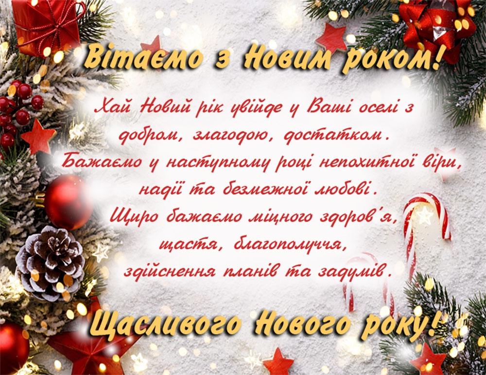 26_soc_holiday