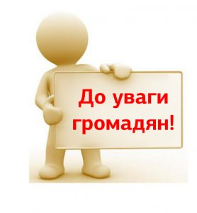 15039241270_autozoom_278x300.png